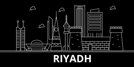 Riyadh silhouette skyline. Saudi Arabia - Riyadh vector city, saudi arabian linear architecture, buildings. Riyadh line travel illustration, landmarks. Saudi Arabia flat icon, saudi arabian outline design banner