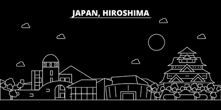 Hiroshima silhouette skyline. Japan - Hiroshima vector city, japanese linear architecture, buildings. Hiroshima travel illustration, outline landmarks. Japan flat icon, japanese line design banner Illustration