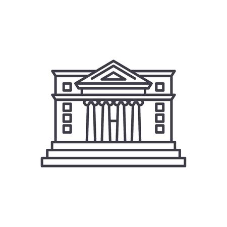 L'icône de la ligne de l'hôtel de ville concept. Illustration linéaire vectorielle de l'hôtel de ville, signe, symbole