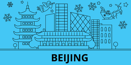 China, Beijing winter holidays skyline. Merry Christmas, Happy New Year decorated banner with Santa Claus.Flat, outline vector.China, Beijing linear christmas city illustration 向量圖像