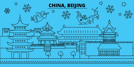 China, Beijing city winter holidays skyline. Merry Christmas, Happy New Year decorated banner with Santa Claus.Flat, outline vector.China, Beijing city linear christmas city illustration