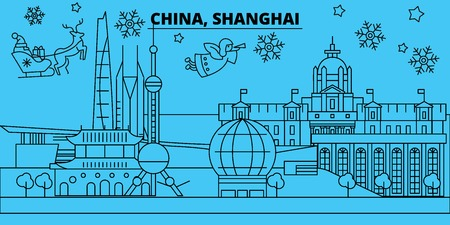 China, Shanghai city winter holidays skyline. Merry Christmas, Happy New Year decorated banner with Santa Claus.Flat, outline vector.China, Shanghai city linear christmas city illustration  イラスト・ベクター素材