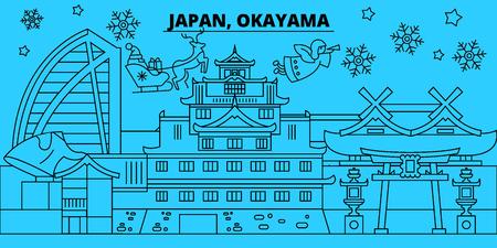 Japan, Okayama winter holidays skyline. Merry Christmas, Happy New Year decorated banner with Santa Claus.Flat, outline vector.Japan, Okayama linear christmas city illustration Stock Illustratie