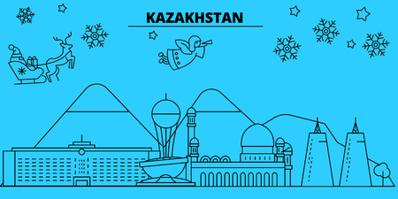 Kazakhstan, Alma-ata, Astana winter holidays skyline. Merry Christmas, Happy New Year decorated banner with Santa Claus.Outline vector.Kazakhstan, Alma-ata, Astana linear christmas city illustration 向量圖像