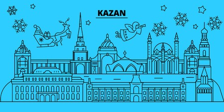 Russia, Kazan winter holidays skyline. Merry Christmas, Happy New Year decorated banner with Santa Claus.Flat, outline vector.Russia, Kazan linear christmas city illustration