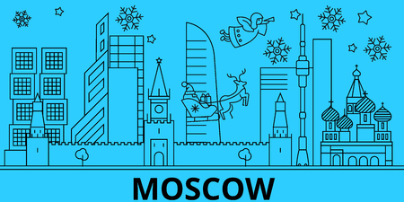 Russia, Moscow winter holidays skyline. Merry Christmas, Happy New Year decorated banner with Santa Claus.Flat, outline vector.Russia, Moscow linear christmas city illustration