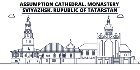 Russia, Tatarstan, Assumption Cathedral. Monastery, Sviyazhsk travel famous landmark skyline, panorama vector. Russia, Tatarstan, Assumption Cathedral Monastery Sviyazhsk linear illustration