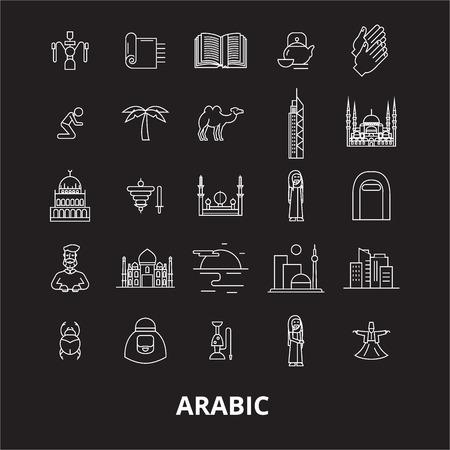 Arabic editable line icons vector set on black background. Arabic white outline illustrations, signs,symbols