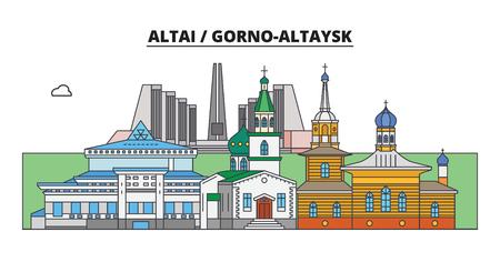 Russia, Altai, Gorno-Altaysk. City skyline: architecture, buildings, streets, silhouette, landscape, panorama. Flat line vector illustration. Russia, Altai, Gorno-Altaysk outline design. Çizim