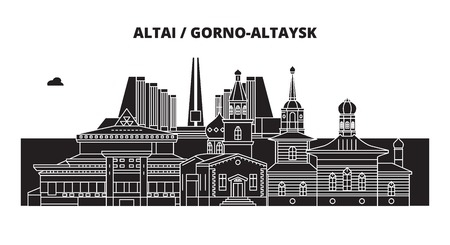 Russia, Altai, Gorno-Altaysk. City skyline: architecture, buildings, streets, silhouette, landscape, panorama. Flat line vector illustration. Russia, Altai, Gorno-Altaysk outline design.  イラスト・ベクター素材