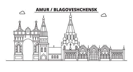 Russia, Blagoveshchensk. City skyline: architecture, buildings, streets, silhouette, landscape, panorama, landmarks. Editable strokes. Flat design, line vector illustration concept. Isolated icons