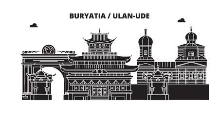 Russia, Buryatia, Ulan-Ude. City skyline: architecture, buildings, streets, silhouette, landscape, panorama. Flat line vector illustration. Russia, Buryatia, Ulan-Ude outline design. Ilustração