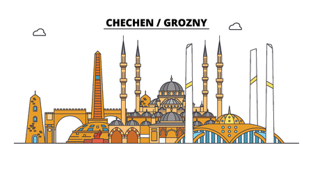 Russia, Chechen, Grozny. City skyline: architecture, buildings, streets, silhouette, landscape, panorama. Flat line vector illustration. Russia, Chechen, Grozny outline design. Ilustração