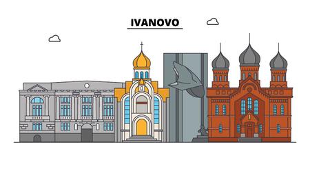 Russia, Ivanovo. City skyline: architecture, buildings, streets, silhouette, landscape, panorama. Flat line vector illustration. Russia, Ivanovo outline design.