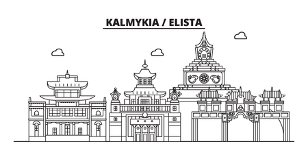 Russia, Kalmykia, Elista. City skyline: architecture, buildings, streets, silhouette, landscape, panorama, landmarks. Editable strokes. Flat design, line vector illustration concept. Isolated icons