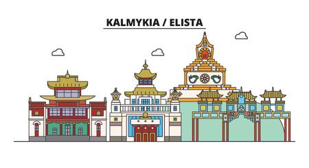 Russia, Kalmykia, Elista. City skyline: architecture, buildings, streets, silhouette, landscape, panorama. Flat line vector illustration. Russia, Kalmykia, Elista outline design.