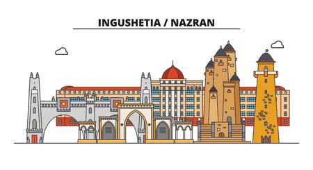 Russia, Ingushetia, Magas. City skyline: architecture, buildings, streets, silhouette, landscape, panorama. Flat line vector illustration. Russia, Ingushetia, Magas outline design. Illusztráció