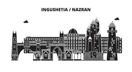 Russia, Ingushetia, Magas. City skyline: architecture, buildings, streets, silhouette, landscape, panorama. Flat line vector illustration. Russia, Ingushetia, Magas outline design. Ilustração
