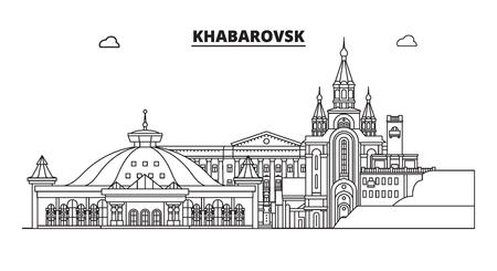 Russia, Khabarovsk. City skyline: architecture, buildings, streets, silhouette, landscape, panorama, landmarks. Editable strokes. Flat design, line vector illustration concept. Isolated icons Ilustração