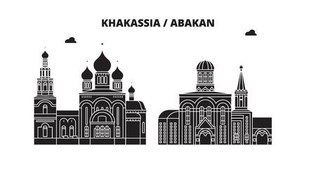 Russia, Khakassia, Abakan. City skyline: architecture, buildings, streets, silhouette, landscape, panorama. Flat line vector illustration. Russia, Khakassia, Abakan outline design.