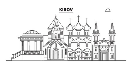 Russia, Kirov. City skyline: architecture, buildings, streets, silhouette, landscape, panorama, landmarks. Editable strokes. Flat design, line vector illustration concept. Isolated icons