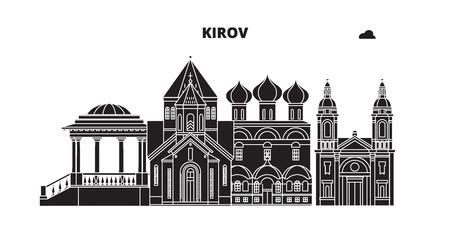 Russia, Kirov. City skyline: architecture, buildings, streets, silhouette, landscape, panorama. Flat line vector illustration. Russia, Kirov outline design.