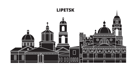 Russia, Lipetsk . City skyline: architecture, buildings, streets, silhouette, landscape, panorama. Flat line vector illustration. Russia, Lipetsk  outline design.