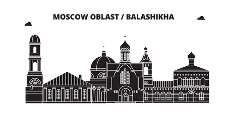 Russia, Moscow Oblast, Balashikha. City skyline: architecture, buildings, streets, silhouette, landscape, panorama. Flat line vector illustration. Russia, Moscow Oblast, Balashikha outline design.
