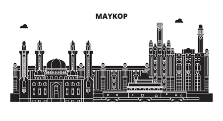 Russia, Maykop. City skyline: architecture, buildings, streets, silhouette, landscape, panorama. Flat line vector illustration. Russia, Maykop outline design. Ilustrace