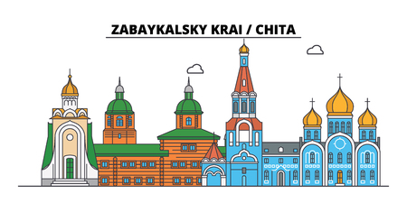 Russia, Zabaykalsky Krai, Chita. City skyline: architecture, buildings, streets, silhouette, landscape, panorama. Flat line vector illustration. Russia, Zabaykalsky Krai, Chita outline design.