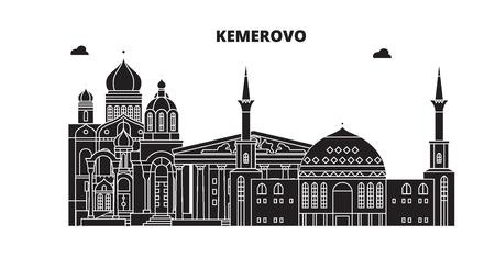 Russia, Kemerovo. City skyline: architecture, buildings, streets, silhouette, landscape, panorama. Flat line vector illustration. Russia, Kemerovo outline design. Illustration