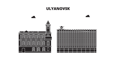 Russia, Ulyanovsk. City skyline: architecture, buildings, streets, silhouette, landscape, panorama. Flat line vector illustration. Russia, Ulyanovsk outline design. Illusztráció