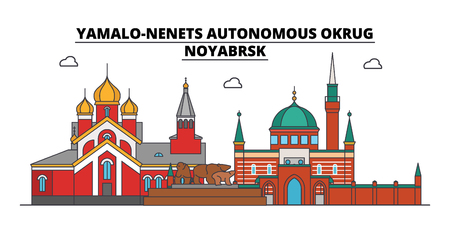 Russia, Noyabrsk . City skyline: architecture, buildings, streets, silhouette, landscape, panorama. Flat line vector illustration. Russia, Noyabrsk  outline design.
