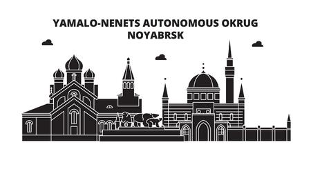 Russia, Noyabrsk . City skyline: architecture, buildings, streets, silhouette, landscape, panorama. Flat line vector illustration. Russia, Noyabrsk  outline design. Banco de Imagens - 116432878