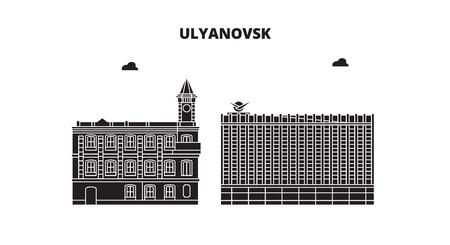 Russia, Ulyanovsk. City skyline: architecture, buildings, streets, silhouette, landscape, panorama. Flat line vector illustration. Russia, Ulyanovsk outline design. Çizim