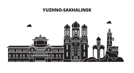 Russia, Yuzhno-Sakhalinsk. City skyline: architecture, buildings, streets, silhouette, landscape, panorama. Flat line vector illustration. Russia, Yuzhno-Sakhalinsk outline design. Çizim