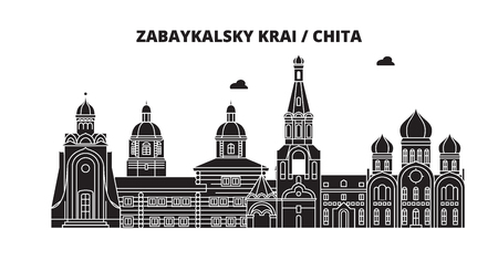 Russia, Zabaykalsky Krai, Chita. City skyline: architecture, buildings, streets, silhouette, landscape, panorama. Flat line vector illustration. Russia, Zabaykalsky Krai, Chita outline design.