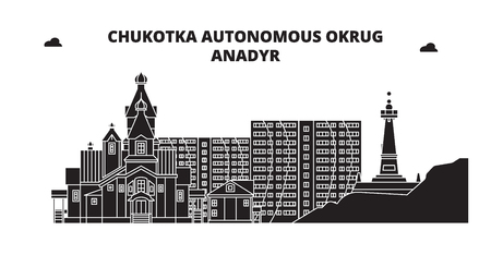 Russia, Chukotka, Anadyr. City skyline: architecture, buildings, streets, silhouette, landscape, panorama. Flat line vector illustration. Russia, Chukotka, Anadyr outline design. Ilustração