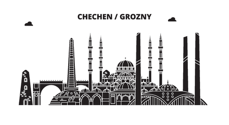 Russia, Chechen, Grozny. City skyline: architecture, buildings, streets, silhouette, landscape, panorama. Flat line vector illustration. Russia, Chechen, Grozny outline design. Illusztráció