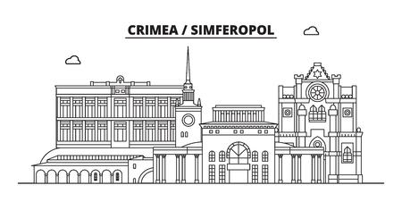 Russia, Crimea, Simferopol. City skyline: architecture, buildings, streets, silhouette, landscape, panorama, landmarks. Editable strokes. Flat design, line vector illustration concept. Isolated icons Illusztráció