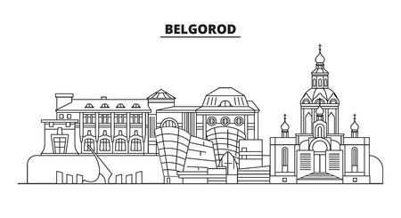 Russia, Belgorod. City skyline: architecture, buildings, streets, silhouette, landscape, panorama, landmarks. Editable strokes. Flat design, line vector illustration concept. Isolated icons Иллюстрация