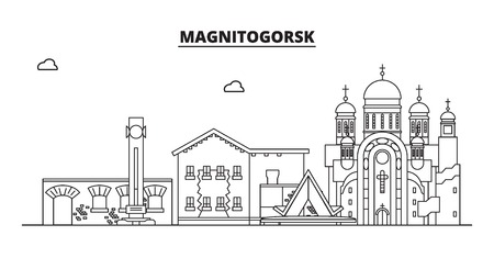 Russia, Magnitogorsk. City skyline: architecture, buildings, streets, silhouette, landscape, panorama, landmarks. Editable strokes. Flat design, line vector illustration concept. Isolated icons
