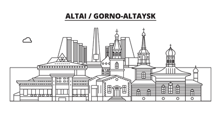 Russia, Altai, Gorno-Altaysk. City skyline: architecture, buildings, streets, silhouette, landscape, panorama, landmarks. Editable strokes. Flat design, line vector illustration concept. Isolated icons