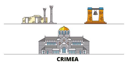La Russie, la Crimée, les repères plats de Chersonesus vector illustration. La Russie, la Crimée, la ville de Chersonesus avec de célèbres sites de voyage, l'horizon du design.
