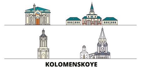 Russia, Kolomenskoye, Church Of The Ascension flat landmarks vector illustration. Russia, Kolomenskoye, Church Of The Ascension line city with famous travel sights, design skyline. Illustration