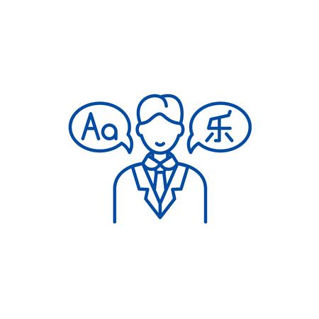 Ikona koncepcja linii tłumacza. Tłumacz płaski wektor stronie internetowej znak, symbol konspektu, ilustracja.