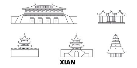 China, Xian  line travel skyline set. China, Xian  outline city vector panorama, illustration, travel sights, landmarks, streets. Illustration