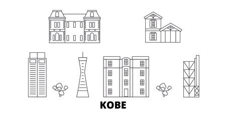Japan, Kobe line travel skyline set. Japan, Kobe outline city vector panorama, illustration, travel sights, landmarks, streets. Imagens - 123962774