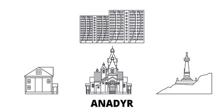 Russia, Anadyr line travel skyline set. Russia, Anadyr outline city vector panorama, illustration, travel sights, landmarks, streets. Ilustrace