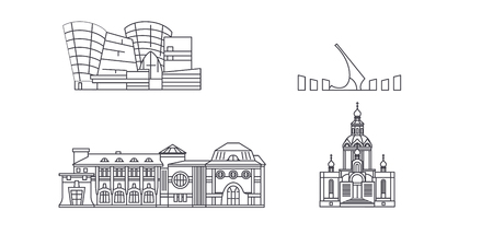 Russia, Belgorod line travel skyline set. Russia, Belgorod outline city vector panorama, illustration, travel sights, landmarks, streets.